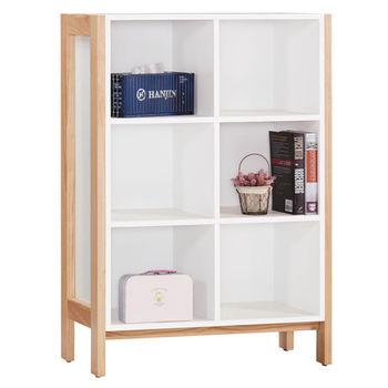 【顛覆設計】利沃2.7尺開放式矮書櫃