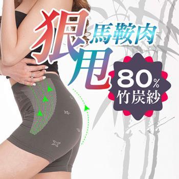 【JS嚴選】台灣製全竹中腰緹花俏臀平口褲(全竹平口*2+美臀褲*3)