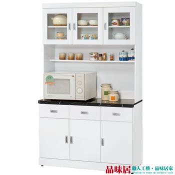 【品味居】肯德克 白色2.7尺黑雲石面收納櫃/餐櫃組合(上+下座)