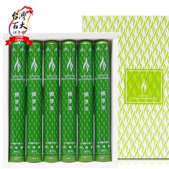 【允芳茶園】手摘蟬享茶 茶王精品茶-禮盒 (200g)