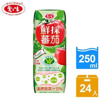 愛之味 oligo番茄汁 利樂包(250ml x24入/箱)