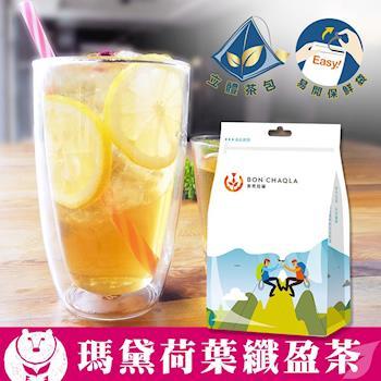 [台灣茶人]瑪黛荷葉舒暢奇蹟茶3角立體茶5袋組(18包/袋)