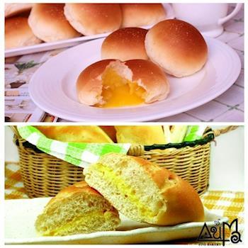 爆漿奶油餐包10入+原味維也納麵包6入