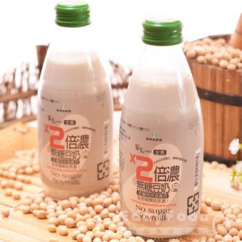 【羅東農會】羅董2倍濃無糖豆奶 24瓶 (245ml/瓶)