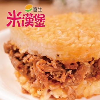 喜生 和風豬肉米漢堡 4盒 (3個/盒)