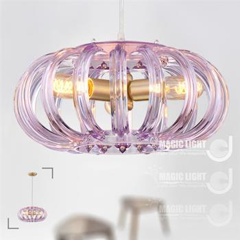 【光的魔法師 Magic Light】鳥巢現代吊燈 ( 優雅紫 ) 三燈