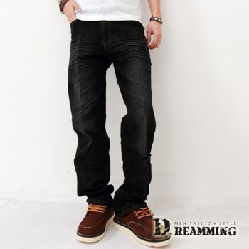 【Dreamming】刷色壓皺伸縮中直筒褲(黑色)