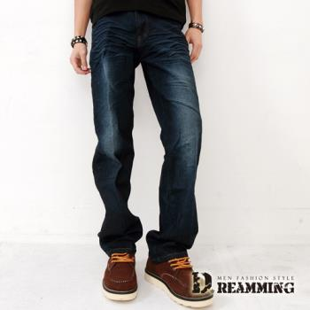 【Dreamming】刷色壓皺伸縮中直筒褲(藍色)