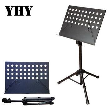 【YHY 台灣品牌】演奏式大譜架 樂譜架/有孔 台灣製造(MS-320)