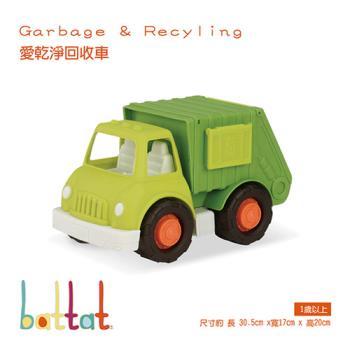 【美國B.Toys】愛乾淨回收車