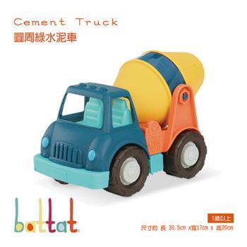 【美國B.Toys】圓周綠水泥車