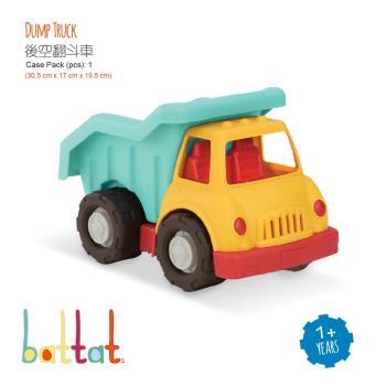 【美國B.Toys】後空翻斗車
