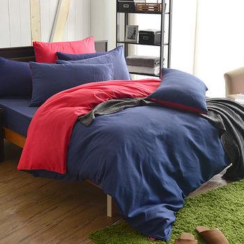 英國Abelia《漾彩混搭》單人三件式天使絨被套床包組-藍*紅