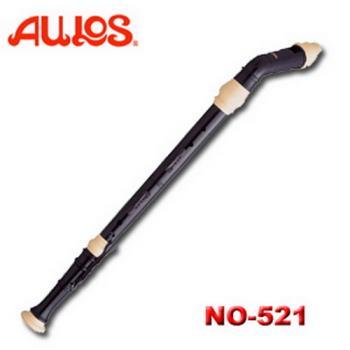 【Aulos 日本品牌】交響樂系列 NO-521 低音直笛 日本原裝