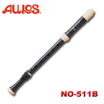 【Aulos 日本品牌】交響樂系列次 NO-511B 次中音直笛 日本原裝