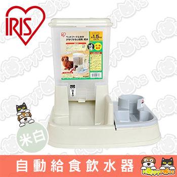 【日本IRIS】兩用 自動給食飲水器JQ-350(白色)-貓/狗適用