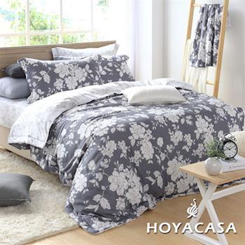 HOYACASA盎然生香 雙人四件式森麻兩用被床包組