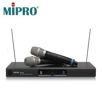 MIPRO VHF 雙頻道自動選訊無線麥克風MR-5C