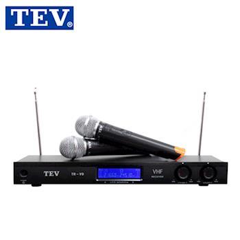 TEV台灣電音VHF超高頻無線麥克風TR-V9