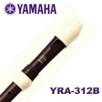 【Yamaha 日本品牌】山葉 YRA-312B專業級中音直笛