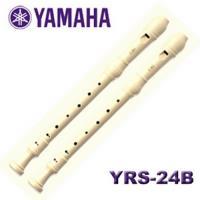 【Yamaha 日本品牌】山葉 YRS-24B高音直笛 (兩支入)