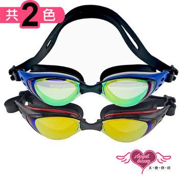 天使霓裳 抗UV防霧休閒泳鏡(1603-藍/黑紅F)-SN1603