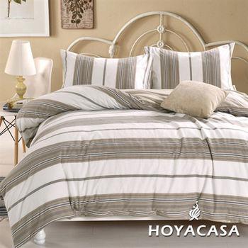 《HOYACASA怡然沐夏》水洗棉雙人四件式被套床包組