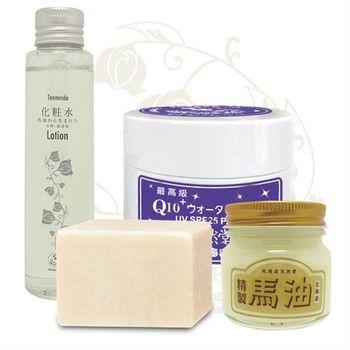 【北海道‧天然堂】馬油Q10四件組合(皂+化妝水+Q10面霜+精緻馬油)