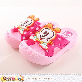 魔法Baby 兒童拖鞋 BOB DOG正版兒童護趾拖鞋~sh9852