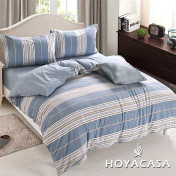HOYACASA左岸風情 水洗棉雙人四件式被套床包組