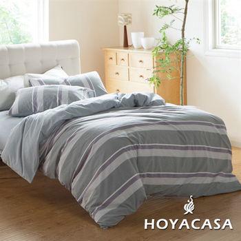 HOYACASA休閒生活 水洗棉加大四件式被套床包組