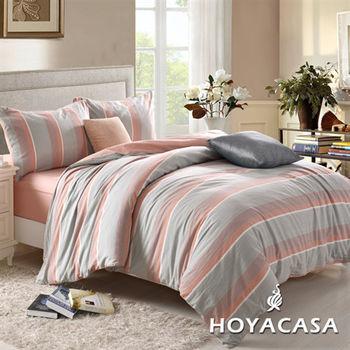 HOYACASA完美時光 水洗棉加大四件式被套床包組