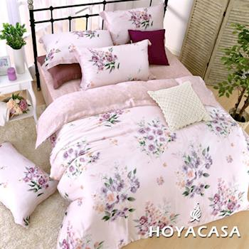 HOYACASA沐晨  特大四件式抗菌天絲兩用被床包組