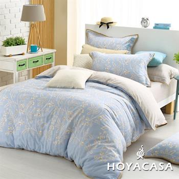 HOYACASA靜逸  加大四件式森麻兩用被床包組