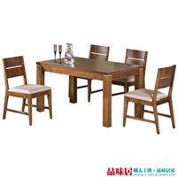 【品味居】坎貝爾 木紋4.3尺實木餐桌椅組合(二色可選+一桌四椅組合)