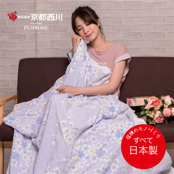 【京都西川】日本製 今治產緹花棉毯-櫻花藍/冷氣毯/空調毯/涼被(140X190cm)