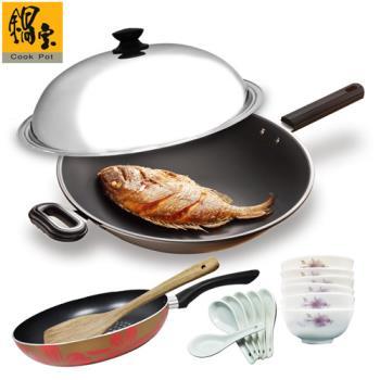 鍋寶煎大師奈米不沾鍋39cm花漾雙鍋組