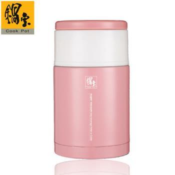 鍋寶超真空燜燒罐1080CC-粉紅色 SVP-1080P