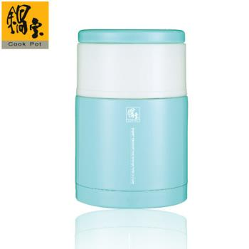 鍋寶超真空燜燒罐970CC-藍色 SVP-970B
