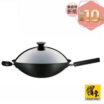 鍋寶 陽極合金單柄炒鍋36cm-MAP-7361