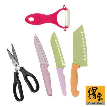 【鍋寶】經典刀具5件組 EO-WP8114806CK1PRG61