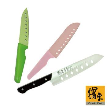 【鍋寶】炫麗刀具3件組 EO-WP101Z803703