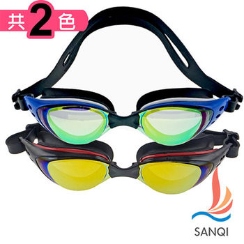 SANQI三奇 抗UV防霧休閒泳鏡(1603-藍/黑紅F)-SN1603