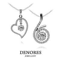 GIA鑽石超值特惠 E/VS1 0.30克拉八心八箭完美車工 奢華項鍊款式二選一
