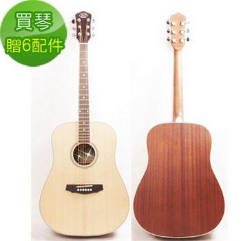 【JD】高級雲杉木 面單板 D桶身民謠吉他41吋 加贈6配件套裝組 (D2650S-SET)