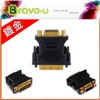 Bravo-u VGA to DVI 轉接頭