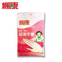 楓康 超薄手套10.5x23cmx10雙入(L)