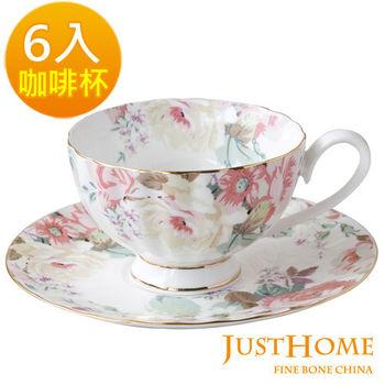 【Just Home】花漾薔薇新骨瓷6入咖啡杯盤組(不附收納架)