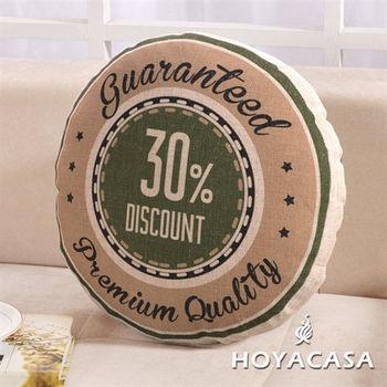 《HOYACASA 美式經典》格斯特麻布沙發抱枕靠墊