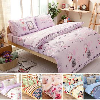 【FOCA 】加大-100%精梳棉四件式鋪棉兩用被床包組-多款任選